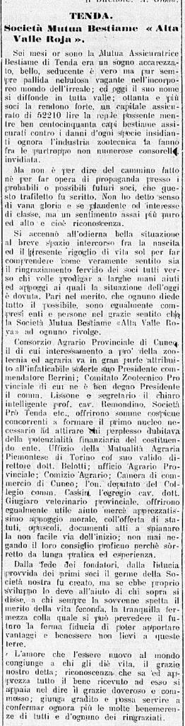 122-1914.jpg