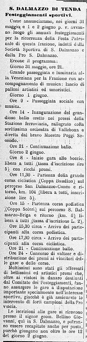 124 du28 05 1924