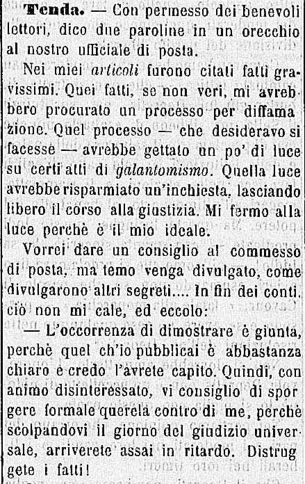 155 du 5 7 1882