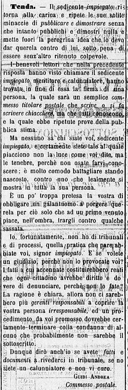 160 du 11 7 1882