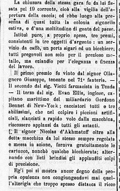 199-du-27-8-1906-1.jpg