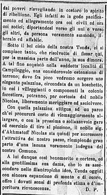 199-du-27-8-1906-2.jpg