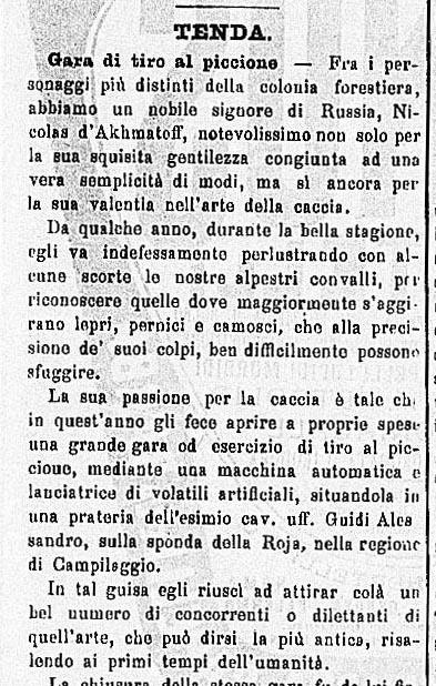 199-du-27-8-1906.jpg