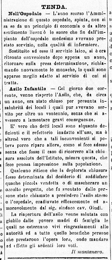 2-du-3-1-1908-1.jpg