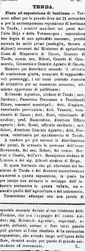 211 du 12 9 1911