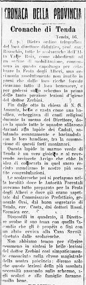 268 du 17 11 1924