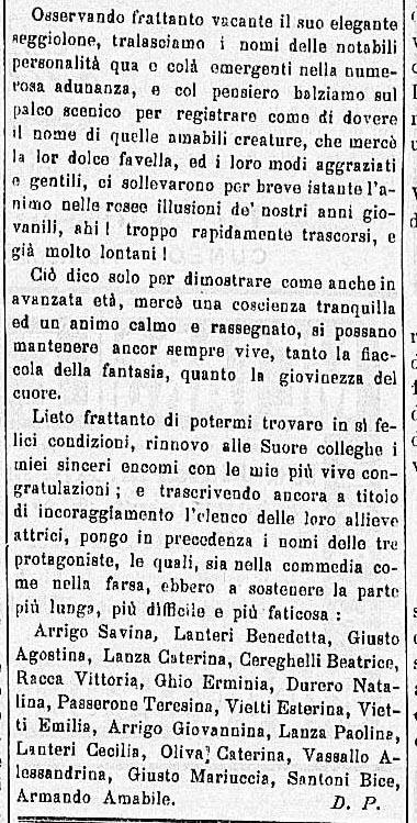 38-du-14-2-1907-3.jpg