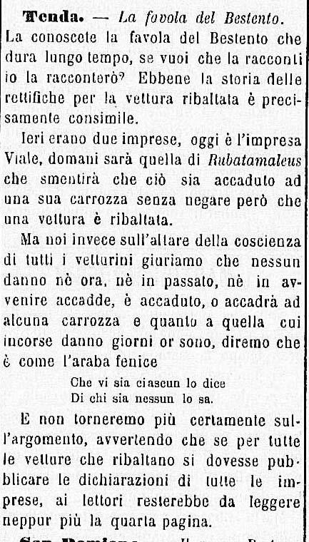 39 du 15 2 1884